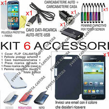 STOCK 6 ACCESSORI FLIP COVER FILM CARICA PEN PER SAMSUNG GALAXY S ADVANCE i9070