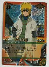 Naruto Card Game Ultra Rare 忍-129