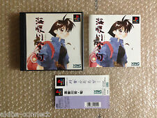 "Umihara Kawase Shun + Spine Card ""Very Good Condition"" Sony PS1 Import Japan"