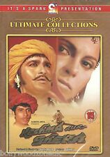 RESHMA AUR SHERA - BRAND NEW BOLLYWOOD DVD