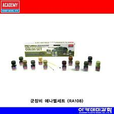 [Academy] A.F.V Enamel Painting 12 Color Set for Plastic Model Kits (#15906)