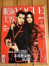 Wu Yifan Kris China VOGUE July 2015 Kendall Jenner Xiaowen Ju Behati Prinsloo