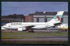 C1990's View of a Air Niugini Airline Airbus A310-324