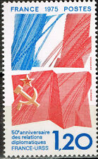 France and Soviet Union Cooperation 50 Ann Flags stamp 1975 MNH