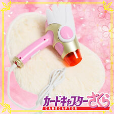 Card Captor Sakura Birdhead Stick Electric Hair Dryer Daily Tool Original New