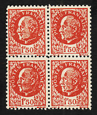 1944 French Resistance Petain Atelier des Faux Forgery Block of 4 Mint Hinged