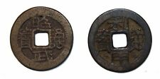 Chine / China Southern Ming and Qing rebels 2 coins RARE