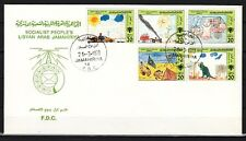 Libya, Scott cat. 1096 A-E. Yr. of Child issue. First day cover. Scouts & Dino