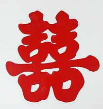 (E) 28*28cm Wedding SuppliesRed Chinese Word Double Happiness 2PCS