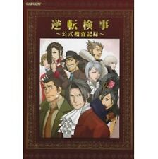 Ace Attorney Investigations Miles Edgeworth Capcom Official book / DS