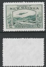 New Guinea (726) 1935 Goldfields £5 green -  a Maryland FORGERY unused