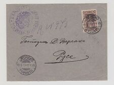 V RARE BULGARIA TURKEY GREECE OCC TEKIRDAG RODOSTO  BALKAN WAR THRACE COVER