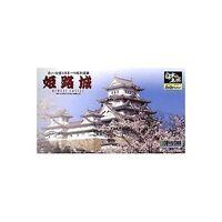 Doyusha JJ1 Japanese Himeji Castle 1/800 Scale Plastic Kit 4975406100318