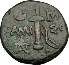 AMISOS in PONTUS MITHRADATES VI the GREAT Time Ares Sword Greek Coin i53373