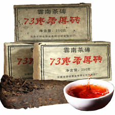 1973 Chinese Old Pu Er Puerh Puer Tea Pu erh Pu'er 250g Black Tea Green