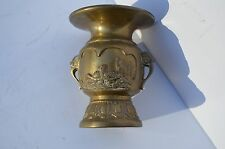 VINTAGE BEAUTIFUL  SMALL CHINESE/ORIENTAL BRONZE VASE DEPICTS BIRDS AND FLOWERS