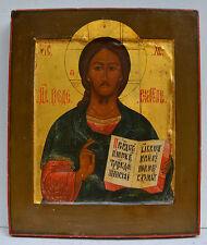 Alt- russische Ikone Christus Pantokrator Anf. 19Jh.