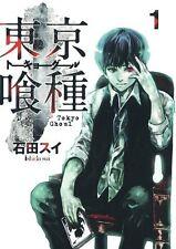Tokyo Ghoul (1) Japanese original version / manga comic