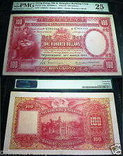 HOng Kong and Shangai Banking corporation  1947 $100 -IMMACULATE PMG25