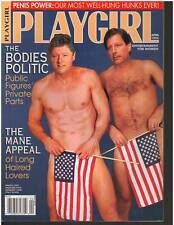 Playgirl April 1994 Bill Clinton Anthony Michael Jeremy Butler Jamie Bales Torre