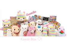 NEW SUPER KAWAII BOX SALE 10 Surprise Items Cute Plush Alpaca Llama Rainbow Etc