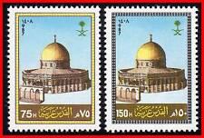 SAUDI ARABIA 1987 JERUSALEM/TEMPLE MOUNT/MOSQUE SC#1064-65 MNH  religion D1