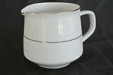 """Brentwood Fine China WHITE LACE Creamer 8oz 3-1/8""""  *Manufacturer Defect*"""