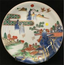 Assiette Japonaise Porcelaine Imari Japon Antique Japanese Porcelain Plate Or 1