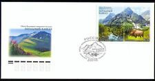 Russia 2008 Mountains/Bison/Nature 4v blk FDC n31956