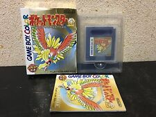 Pokemon Gold Game Boy Japan Nintendo Pocket Monsters Kin boxed set