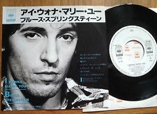 """BRUCE SPRINGSTEEN - I WANNA MARRY YOU -PROMO JAPAN ONLY 7"""" 45- CBS/SONY 07SP 525"""
