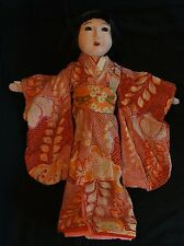 Antique Japanese Ningyo doll hand made 1890s Japan kimono craft