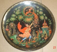 1990 Tianex TSARVICH & THE FIRBIRD Russian Fairytale Collectors Plate