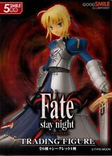 New Good Smile Company Fate / Stay Night Trading Fig set of 8 (6+1+1) US SELLER