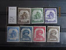 JAPANESE OCCUPATION BURMA 1943 Shan State VERY SCARCE set of 7 MHR 占24-30 #63109