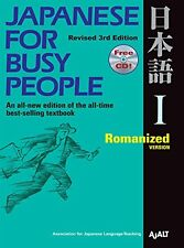 Japanese for Busy People I: Romanized Version 1 CD attached (Japanese for Busy P