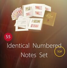 Singapore SG50 Numimatic Collection Identical Number Note Set S5