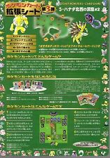 Pokemon Japanese Series 3 14 Vending Sheet Unpeeled Kadabra Hypno Sandslash