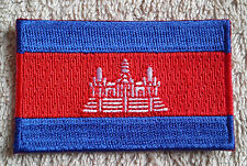 CAMBODIA FLAG PATCH Embroidered Badge Iron or Sew on 4.5cm x 6cm ព្រះរាជាណាចក្រក