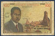CAMEROUN - 100 FRANCS Pick n° 10. de 1962. en B/TTB   U.2 63636