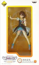 New Banpresto The Idolmaster Cinderella Girls PART2 A Mio Honda Premium figure