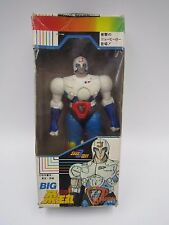 Anime Plawres Sanshiro Juohmaru Big Juohmaru Vinyl Figure Old Bandai Japan USED