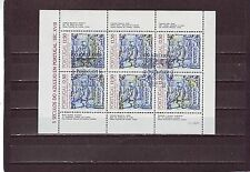 PORTUGAL - SGMS1942 NH/CTO 1983 TILES 12th SERIES - TURKISH HORSEMAN