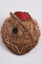 East German Germany Workers Militia Marksman Bronze Class 3 Badge Medal Union