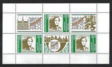 Bulgarie 1990 Belgica'90 Yvert feuille n° 3312 neuf ** 1er choix