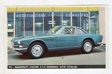 figurina - LA MIA AUTOMOBILE OGGI - N. 73 MASERATI COUPE' 2+2 SEBRING GTIS (IT)