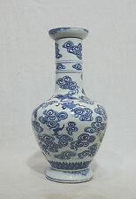 Chinese  Blue and White  Porcelain  Vase  With  Mark   4