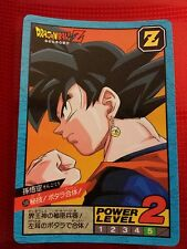Dragon Ball Z Carddass Super Battle 538 Face A Part 13 Power Level Cards Prism