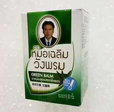 50 g. Wangphrom Thai Herbal Green Balm Massage Pain Relief Aromatherapy Swelling