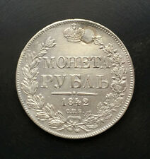 1842 - 1 Rouble (Ruble) Old Russian SILVER Imperial Coin - Original